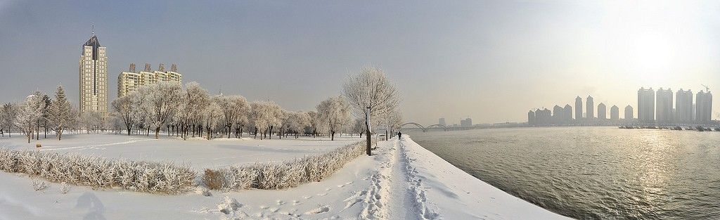 Jilin China