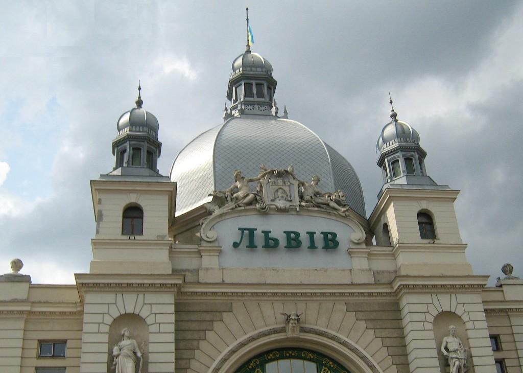 lviv-train-station