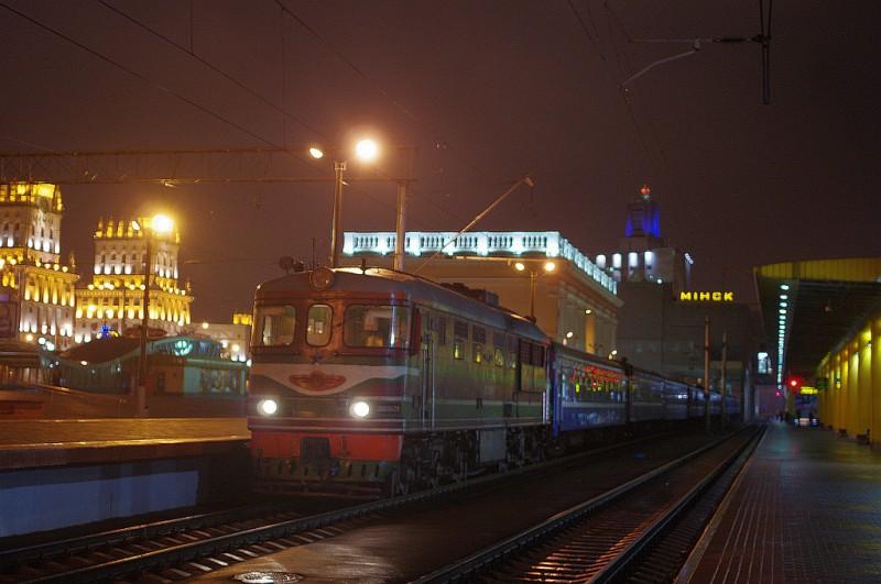 train minsk