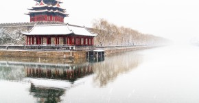 best places to stay in beijing, china
