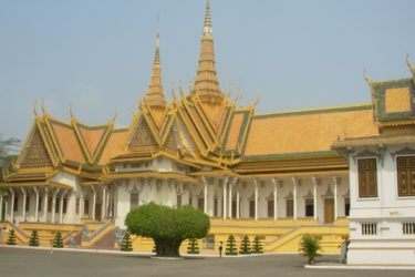 salary in phnom penh cambodia