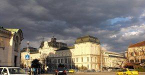 minimum salary in sofia bulgaria