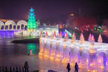 where to stay in harbin