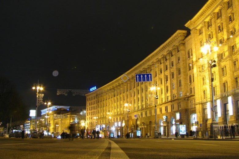 average minimum salary in kiev ukraine