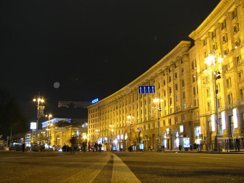Average and Minimum Salary in Kiev, Ukraine - Check in Price