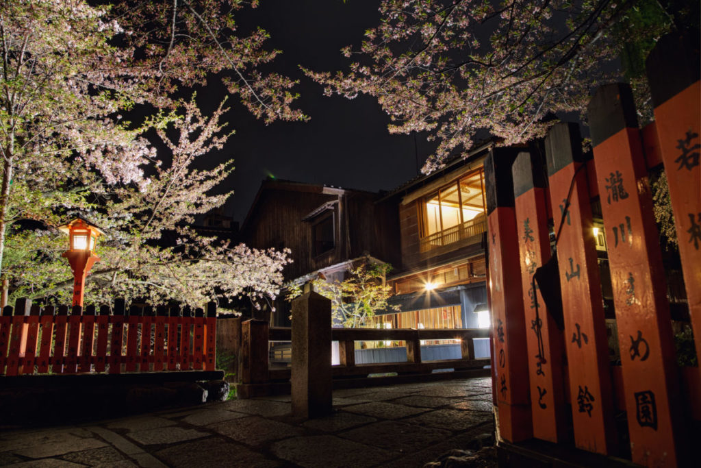 where to stay in kyoto japan guide check in price. Black Bedroom Furniture Sets. Home Design Ideas