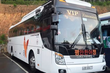 ho chi minh to da lat bus