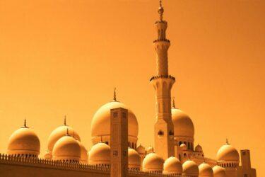 Dubai Mosque