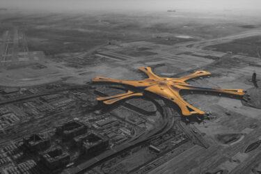 beijing da xing airport