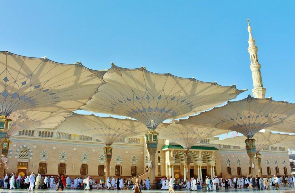 Al Masjid Mosque